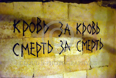 "Odessa Catacomb 0006 A civilian pro-Soviet World War II era partisan anti-Nazis slogan on a catacomb wall under Odess, Ukraine during World War II at the ""Museum of Partisan Glory"", by Peter J  Mancus"