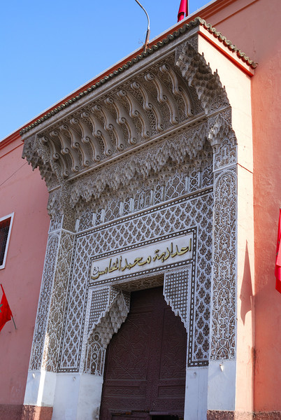 The gate in the Marrakesh City wall leading to the Medina