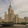 Kotelnicheskaya Embankment Building