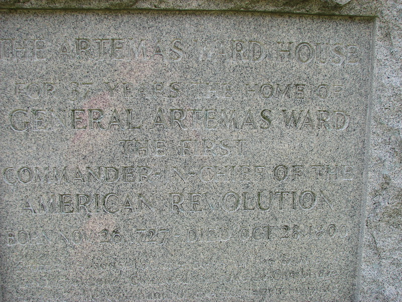 Top part of the inscription