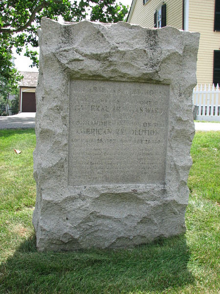 Monument in front of the house