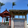 Japanese Friendship Bell, Shelter Island, Point Loma San Diego, CA
