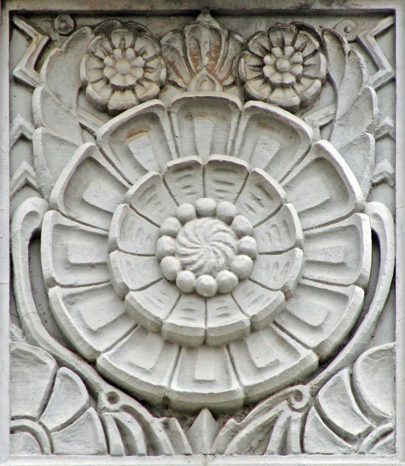 30 July 2015: 92 Brisbane Street, Launceston, Tasmania; facade moulding detail.