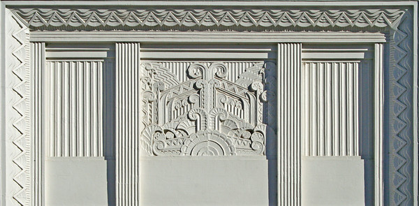 28 July 2014: Detail of entrance portal moulding, Commonwealth Bank of Australasia, Glen Innes, New South Wales.