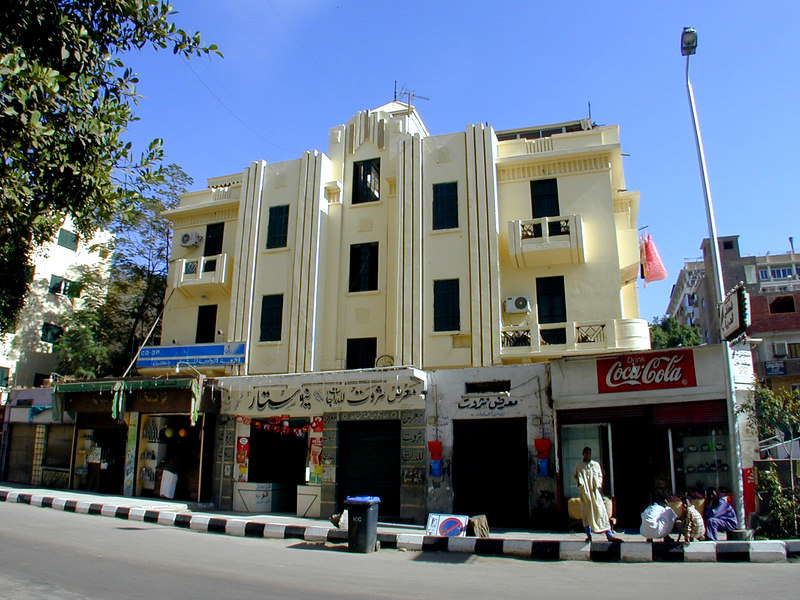 As far as I could determine this is the only Art Deco building in central Aswan. And yes, I did go looking.