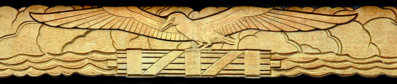 Port of New York Authority Building, main entrance relief.