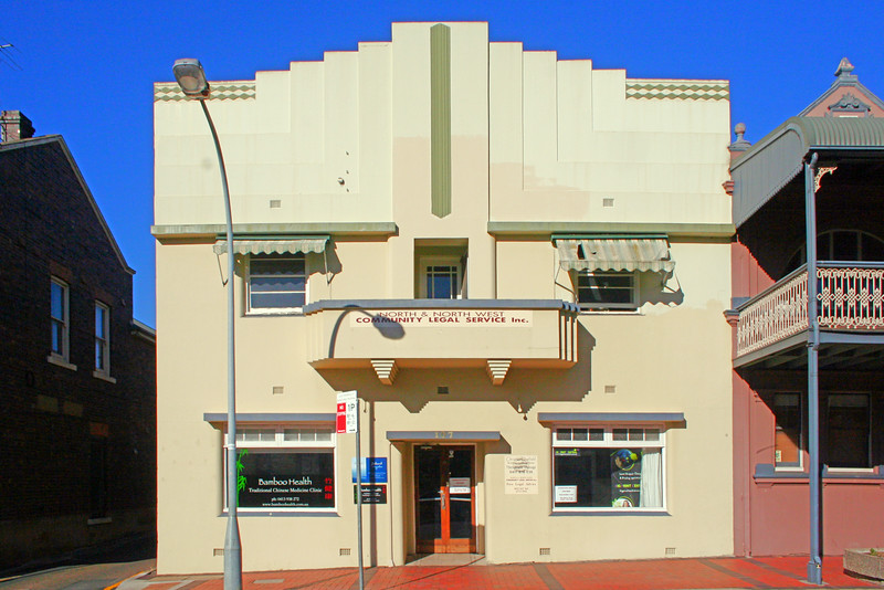 27 July, 2014: Office building, Armidale, New South Wales.