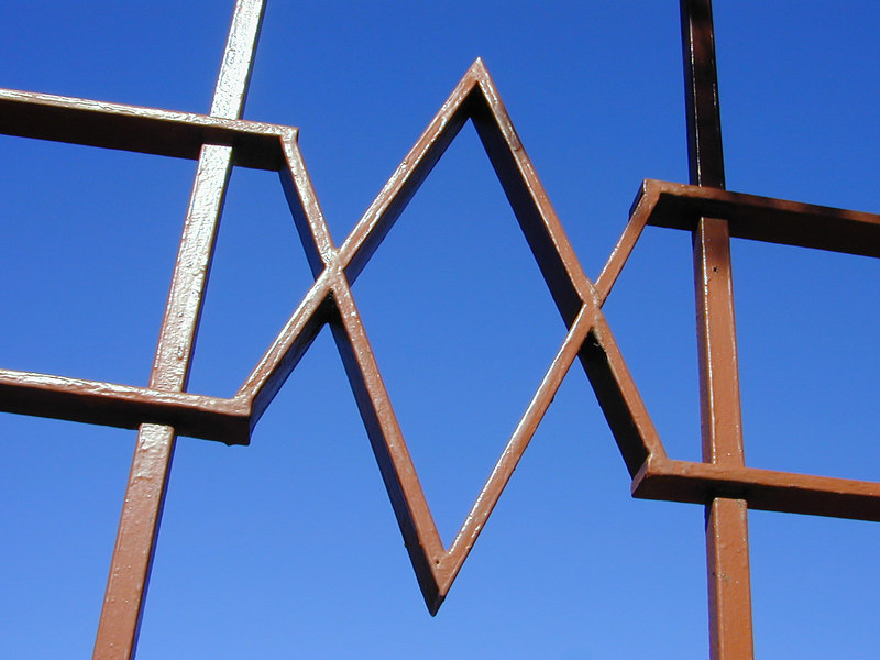 Star of David railing detail, Sydney Chevra Kadisha, Woollahra.