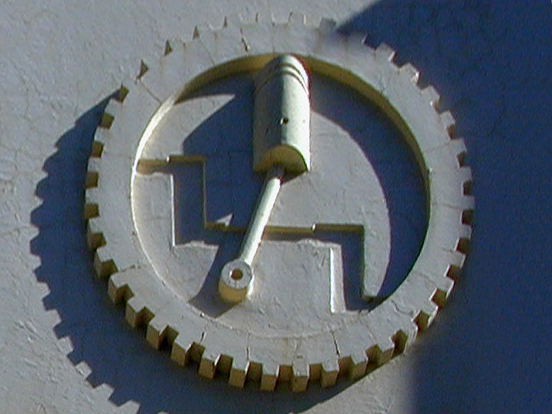 Facade detail showing Westcott-Hazell corporate logo, Westcott-Hazell factory, Wattle Street, Ultimo (building demolished circa 2003).