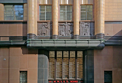 16 April, 2014:  Main entrance, Metropolitan Water, Sewerage and Drainage Board Building, 339-341 Pitt Street, Sydney. The bronze relief sculpture is entitled The Progress of Mankind.