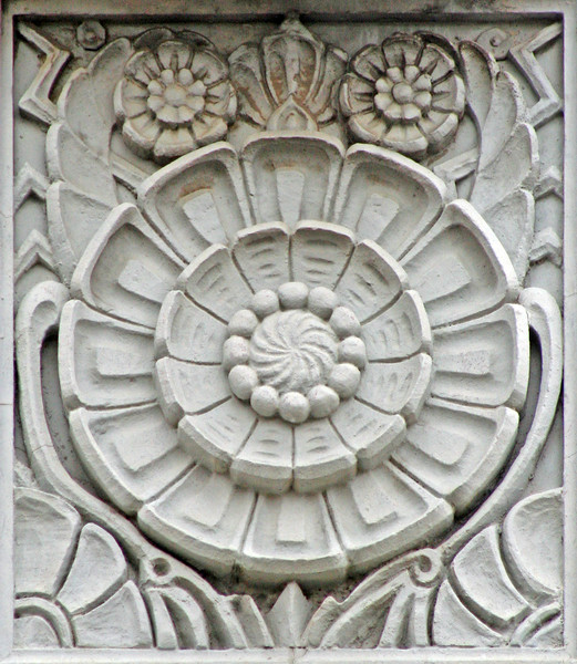 30 July 2015: 92 Brisbane Street, Launceston, Tasmania; facade moulding detail.