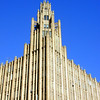 Manchester Unity Building, corner of Swanston and Collins Streets, Melbourne.
