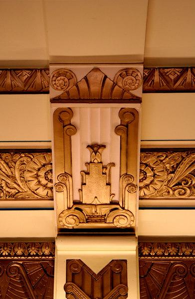 Ceiling detail, Block Arcade, Collins Street, Melbourne.