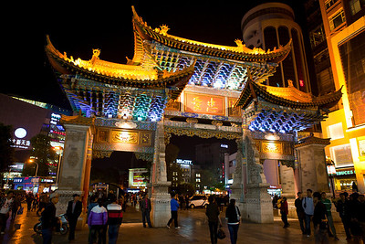 Restored Gate Kunming China_6602