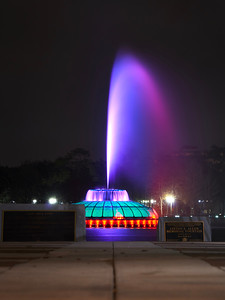 Linton E. Allen Memorial Fountain