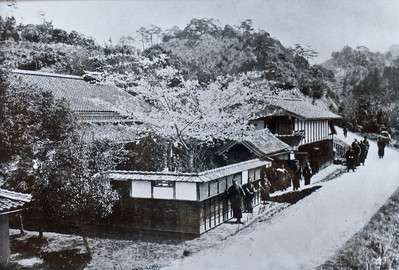 Kumano: Her birthplace in old days