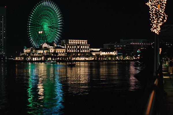 Yokohama, September 2016