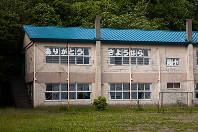 Thank You, Farewell (on windows of an abolished elementary school)  - Shiretoko, Hokkaido, 2010