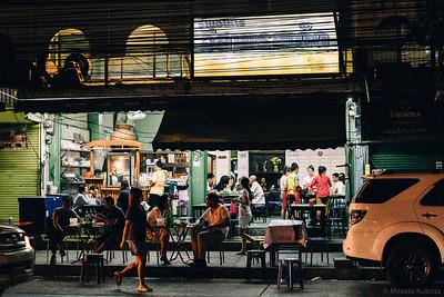 Isan Rotded, My New Favorite Street: with Food Vendors for Bangkok Locals - Rang Nam Rd, Bangkok, 2015