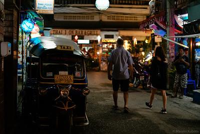 なつかし横丁 - Chiang Mai, 2015
