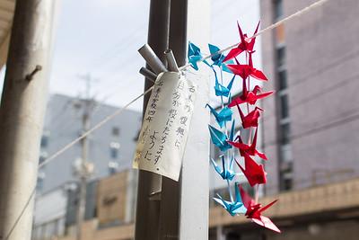 Five months after the tragic Tsunami hit Tohoku - Ishinomaki, Japan, 2011