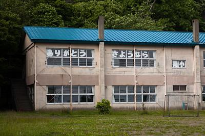 Thank You, Farewell (on windows of an abolished elementary school)  - Shiretoko, Hokkaido, 2010