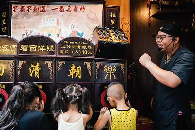 Shanghai, 2016