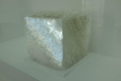 Cover slip cube