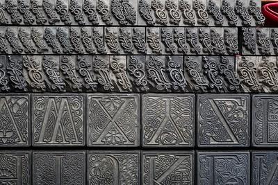 Art Nouveau initials