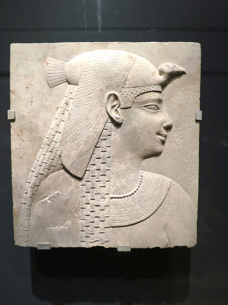 Fragment of Relief Portraying Neferhotep