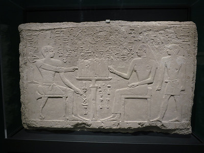 From the Tomb of Thentis, 2300 BCE