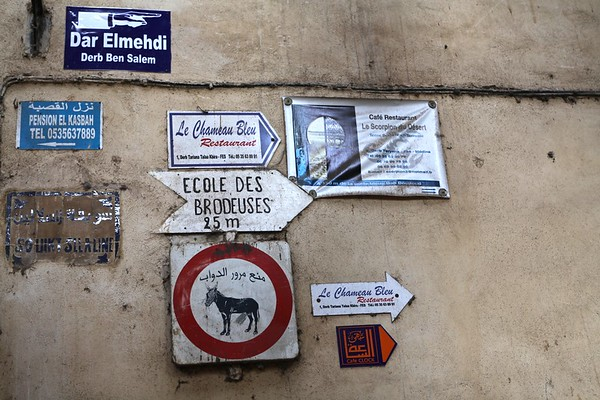 Street signs, Fes,  Morocco, 2012