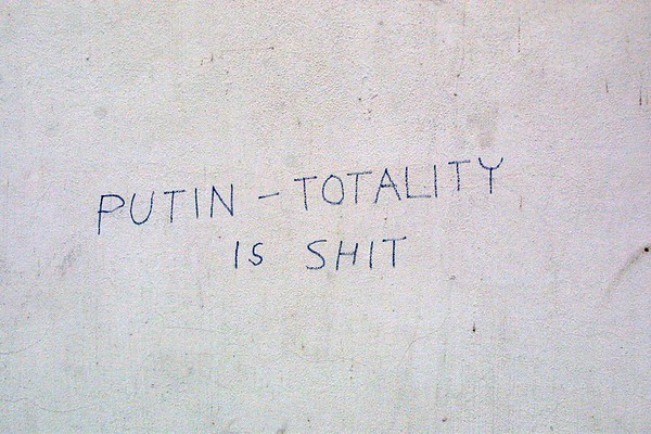 Putin totality is shit, Prague, Czech Republic, 2010
