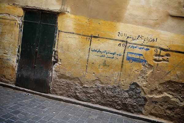 Election & Travel 1, Fes, Morocco, 2012