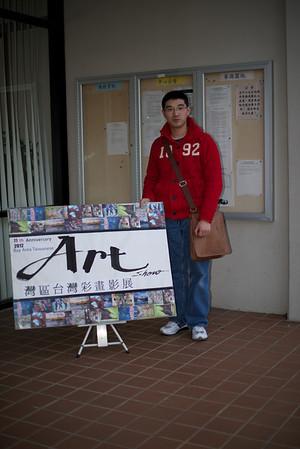 11th Anniversary 2012 Bay Area Taiwanese Art Show 11/24/12