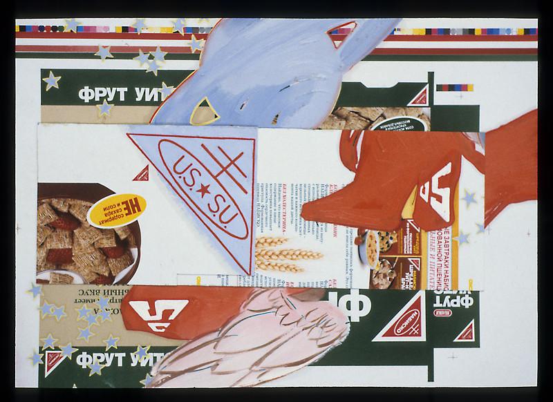 "U.S.-S.U. Rocks Your World. Oil paint on cardboard cereal box printers proof, 18"" x 24"", 1986."