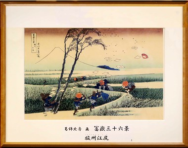 05b Ejiri in Suruga Province