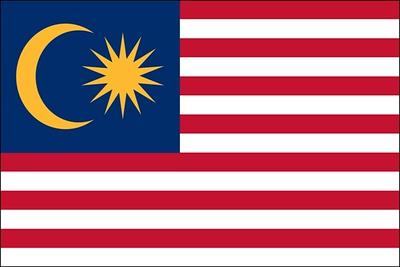 Flag of Malaysia- July 9, 2018