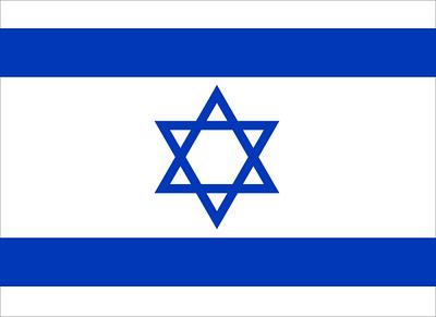 Flag of Israel - July 24, 2018