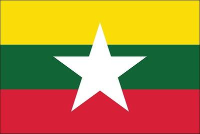 Flag of Myanmar - July 2, 2018