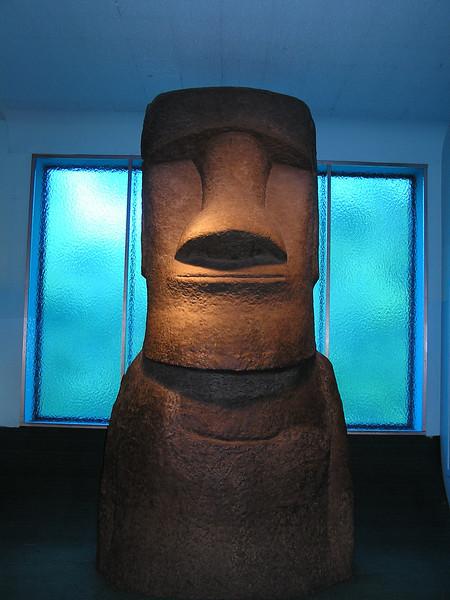 American Museum of Natural History, May 16, 2005