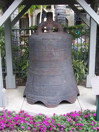 Bell Sculpture