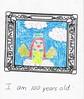 Artwork by Elizabeth, January 2009