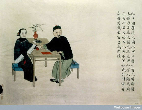 """Doctor feeling the pulse of a patient."" <br /> Zhao Pei Qun, Chinese<br /> Watercolor 23.5 x 31 cm<br /> <br /> Credit: Wellcome Library, London.  <a href=""http://images.wellcome.ac.uk"">http://images.wellcome.ac.uk</a><br /> Copyrighted work available under Creative Commons by-nc 2.0 UK, see:  <a href=""http://images.wellcome.ac.uk/indexplus/page/Prices.html"">http://images.wellcome.ac.uk/indexplus/page/Prices.html</a>"