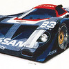 Z-Car (1988 Nissan GTP-ZXT)
