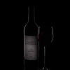 Elegant rim lighting of wine bottle and glass - Herencia Fontemayore