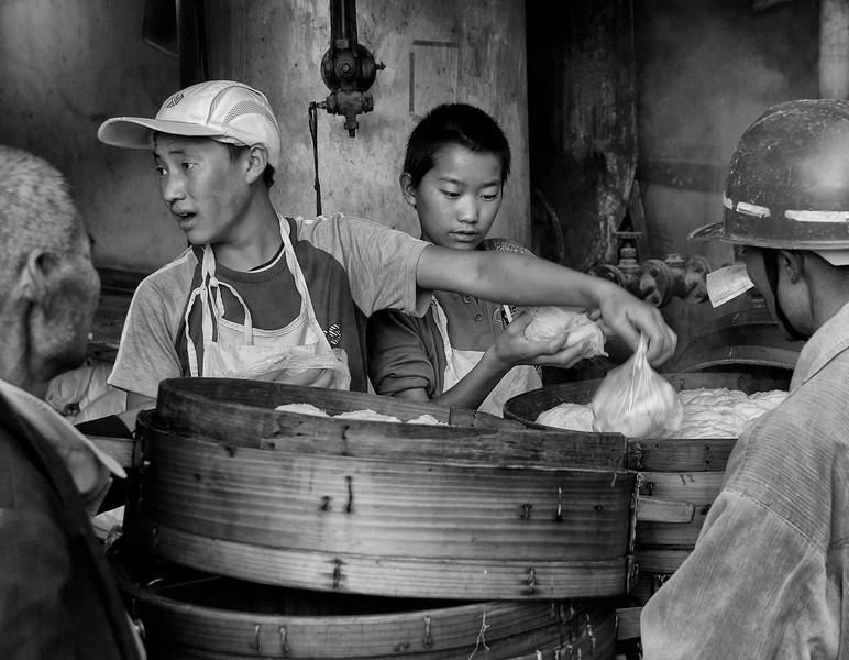 Baoshan Dumpling Sellers
