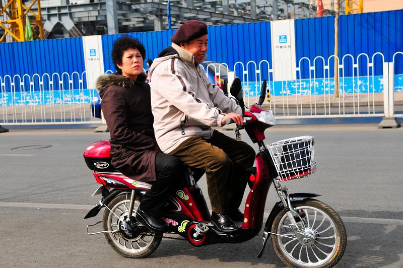 Beijing, March 2008