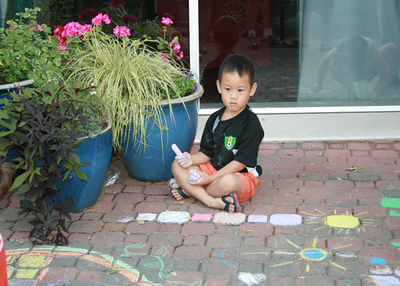 CHALK4PEACE 2008 Yoga In Daily Life, Alexandria, VA September 15, 2008 Event organizer: Jackie Wright Martin photo: Marielle Mariano