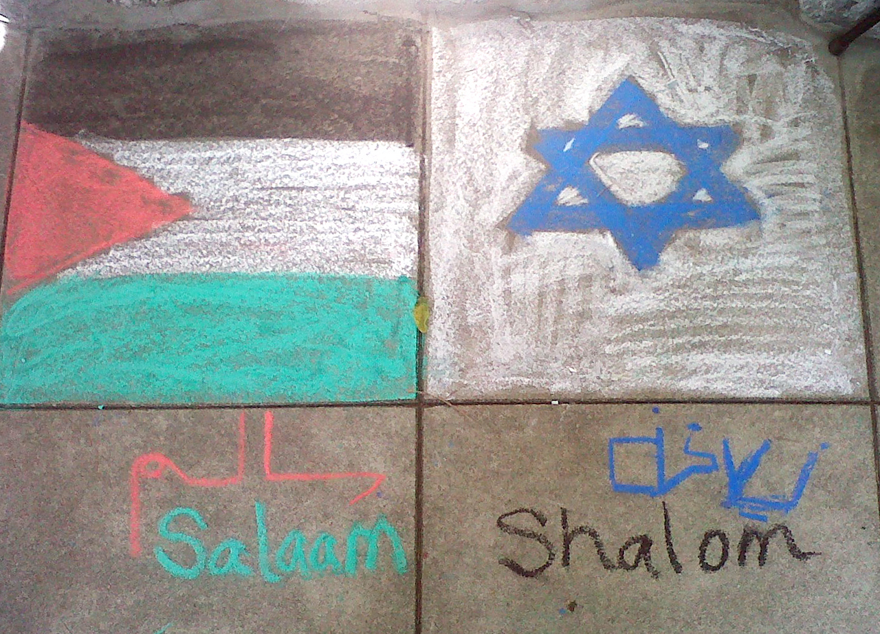 """""""Can't we all get along?""""- R. King CHALK4PEACE 2011  Gooden School Sept. 22 Photo: John Aaron"""